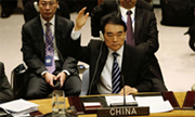 Chinas role in UN affairs will get bigger UNDP administrator