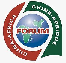 220px Forum on China Africa